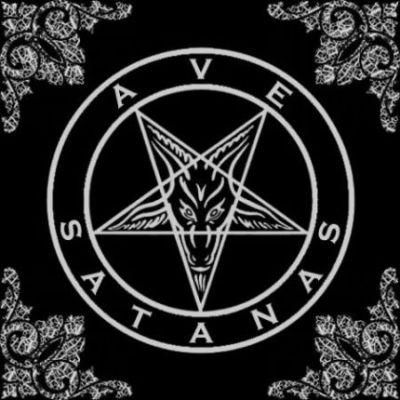 продам душу дьяволу за деньги дорого срочно